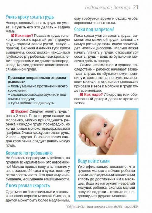 Видео и аудио - Доктор Комаровский