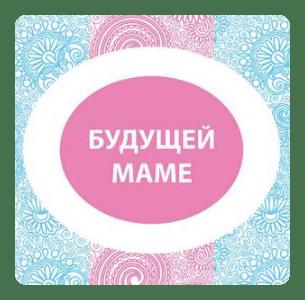 bsale2-min