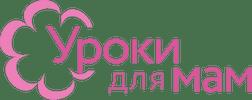 Уроки для мам Логотип
